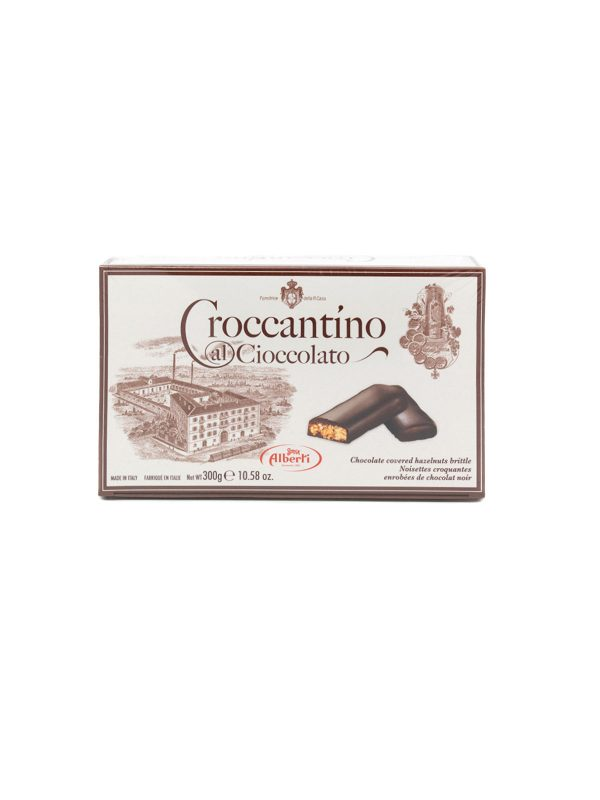 Strega Croccantino al Cioccolato Box - Sweets, Treats & Snacks - Buon'Italia